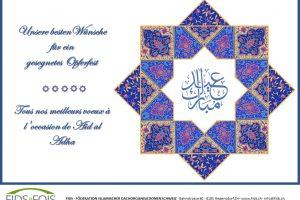 Eid ul-Adha Mubarak